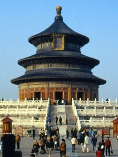 Photo of Temple of Heaven, Beijing, China
